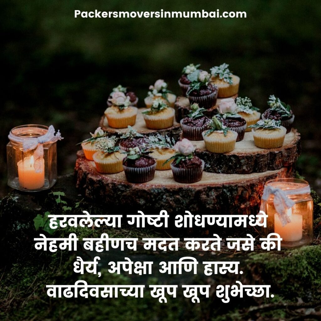birthday wishes for sister in law in marathi